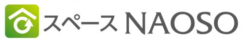 月々3,900円から。吹田・摂津の方々のための1階屋内型トランクルーム。